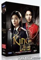 The King 2 Hearts (DVD) (End) (Multi-audio) (English Subtitled) (MBC TV Drama) (Singapore Version)