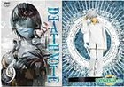 Death Note 9 (DVD) (Animation) (Deluxe Edition) (Hong Kong Version)