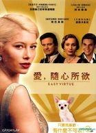Easy Virtue (2008) (DVD) (Taiwan Version)