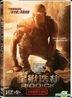 Riddick (2013) (DVD) (Hong Kong Version)