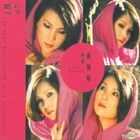 Tracy Huang Greatest Hits (NEW XRCD)