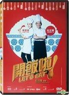 Let's Eat (2016) (DVD) (English Subtitled) (Taiwan Version)