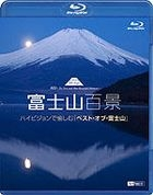 Synforest Blu-ray Mt.Fuji HD-The Best and Most Beautiful Moment  (Blu-ray)(Japan Version)