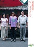 The Happy Life of Debbie (DVD) (Taiwan Version)