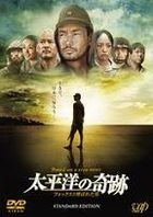 Oba: The Last Samurai (Standard Edition) (DVD) (Normal Edition) (Japan Version)