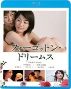 Forgotten Dreams (Blu-ray) (Special Priced) (Japan Version)