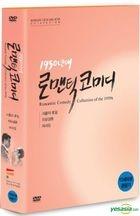 Romantic Comedy Collection of the 1950s (DVD) (3-Disc) (Korea Version)