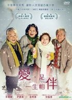 Late Blossom (2011) (DVD) (Taiwan Version)