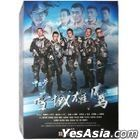 Xue Yu Xiong Ying (2015) (DVD) (Ep. 1-33) (End) (China Version)