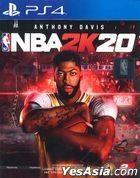 NBA 2K20 (亚洲中英文版)
