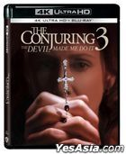 The Conjuring: The Devil Made Me Do It (2021) (4K Ultra HD + Blu-ray) (Hong Kong Version)