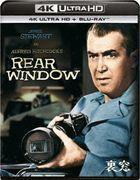 Rear Window (1954) (4K Ultra HD + Blu-ray) (Japan Version)