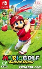 Mario Golf Super Rush (Asian Chinese Version)