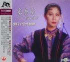 Xi Xiu Lan Collectible Series Vol.1  Ming Yue Qian Li Ji Xiang Si (AQCD)