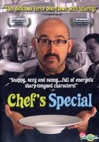 Chef's Special (2008) (DVD) (US Version)