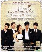 紳士的品格 (DVD) (完) (韓/國語配音) (中英文字幕) (SBS劇集) (馬來西亞版)