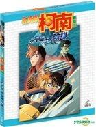 Detective Conan - Strategy Above The Depth (VCD) (Hong Kong Version)