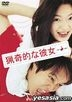 My Sassy Girl (Japan Version)