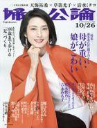 Fujin Koron 26104-10/26 2021