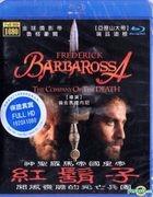 Barbarossa (2009) (Blu-ray) (Taiwan Version)
