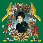 Yashiro Aki BEST HIT New Recordings & New Singles (Japan Version)