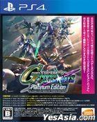 SD Gundam G Generation Cross Rays Platinum Edition (Japan Version)