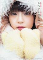 """Ogino Yuka First Photobook """"Korekara no Ashiato"""""""