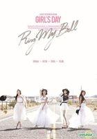 Girl's Day Vol. 2 - Love (Girl's Day Version)