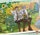 Happy Summer Valentine (Japan Version)