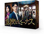 Kiken na Venus (DVD Box) (Japan Version)