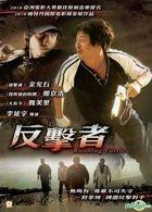 Running Turtle (DVD) (Hong Kong Version)