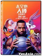 Space Jam: A New Legacy (2021) (DVD) (Hong Kong Version)