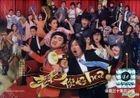 Come On, Cousin (DVD) (Ep. 1-30) (End) (Multi-audio) (English Subtitled) (TVB Drama) (US Version)