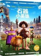 Early Man (2018) (DVD) (Taiwan Version)