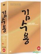 Kim Soo Yong Collection (DVD) (4-Disc) (Korea Version)