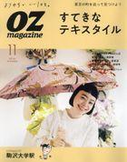 OZ magazine 02287-11 2021