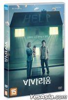 Vivarium (DVD) (Korea Version)