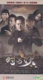 Battle (DVD) (End) (China Version)