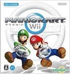 Mario Kart Wii (with Wii Handle) (Japan Version)