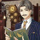 Bungo to Alchemist Rodoku CD Vol.16  (Japan Version)