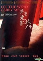 Let The Wind Carry Me (DVD) (Taiwan Version)