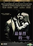 A Most Violent Year (2014) (DVD) (Hong Kong Version)