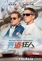 Ford v Ferrari (2019) (Blu-ray) (Taiwan Version)