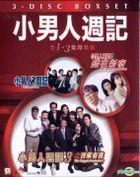 The Yuppie Fantasia 1-3 Boxset (Blu-ray) (Hong Kong Version)