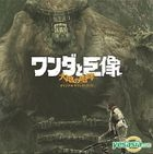 Shadow of the Colossus - Daichi no Hokou (Japan Version)