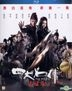 The Four III (2014) (Blu-ray) (2D) (Hong Kong Version)