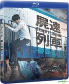 Train to Busan (2016) (Blu-ray) (Taiwan Version)