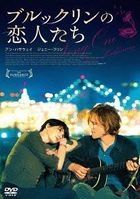 Song One (DVD) (Japan Version)