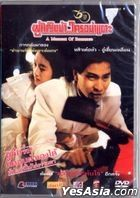 A Moment Of Romance (1990) (DVD) (Thailand Version)