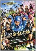 Ninja Kids (VCD) (Hong Kong Version)